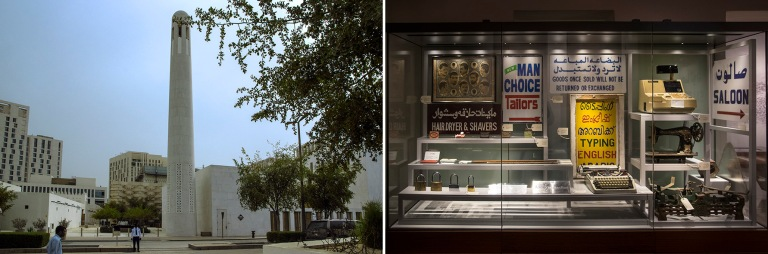 QA_170213 Qatar_0137 Dohan Msheireb Museums_Mohammed Bin Jassim