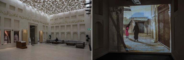 QA_170213 Qatar_0183 Dohan Msheireb Museums_Bin Jelmood House