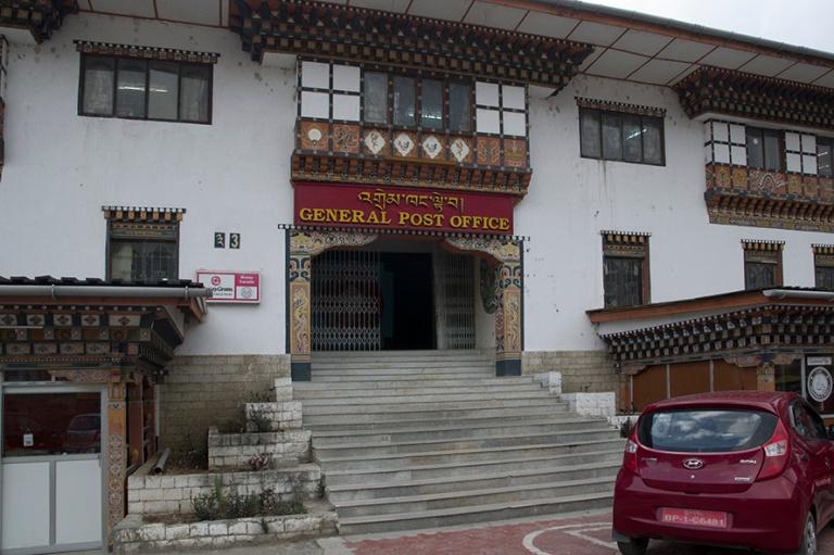 BT_180316 Bhutan_0350 Thimphun pääposti