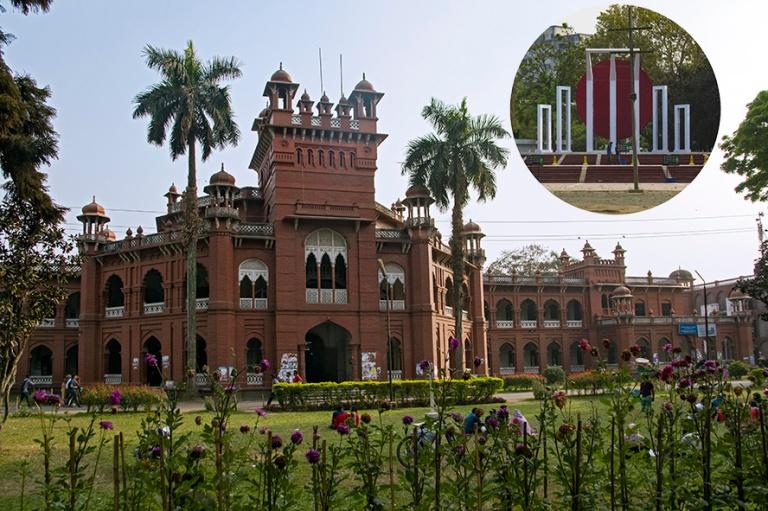 BD_180319 Bangladesh_0077 Dhakan yliopisto