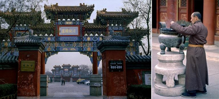 CN124836 Kiina Pekingin Yonghegong-lamatemppelin portti 1992