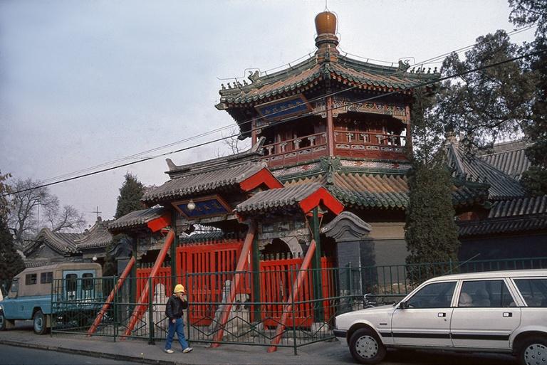 CN125625 Kiina Pekingin Niujie-moskeija 1992