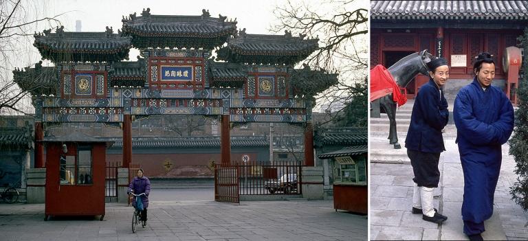 CN125735 Kiina Pekingin Baiyunguan-taolaistemppelin pääportti