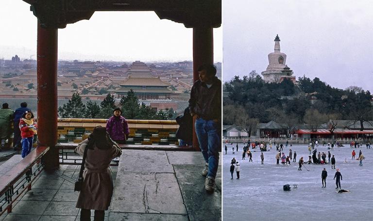 CN126105 Kiina Pekingin Kielletty kaupunki Hiilikukkulalta 1992