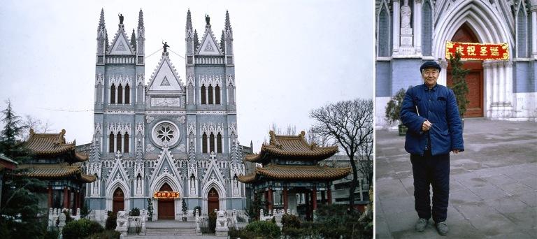 CN126436 Kiina Pekingin Xishikun katedraali 1992