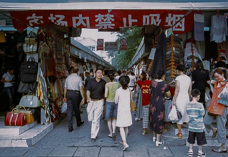 CN490431 Kiina Pekingin silkkikuja 2002