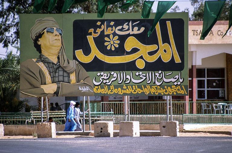 LY525815 Libya Gaddafin katseen alla Dirjissa Tripolitaniassa 20