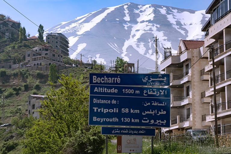 LB_190507 Libanon_0066 Bcharré Libanoninvuorilla
