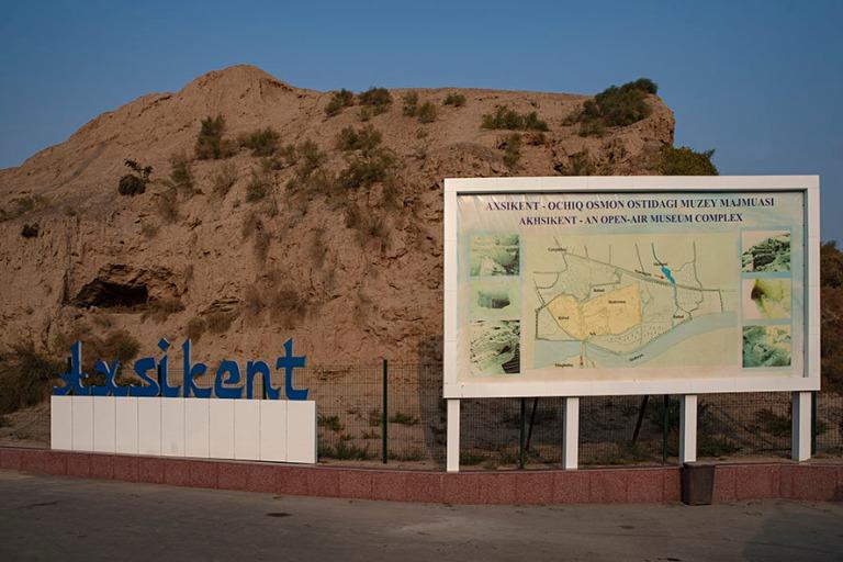 UZ_191102 Uzbekistan_0288 Axsikentin arkeologinen alue Ferganan