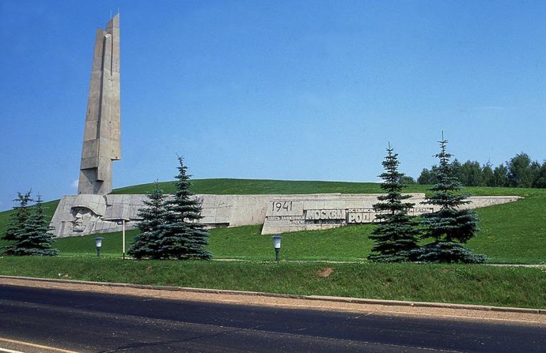 RU044129 Venäjä Moskovan puolustajien muistomerkki Zelenogradi